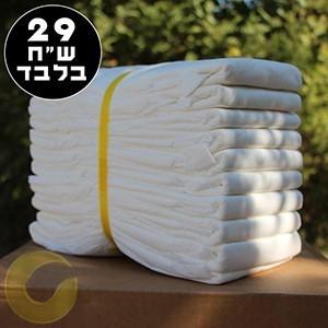 תחתונים סופגים חבילה מוזלת