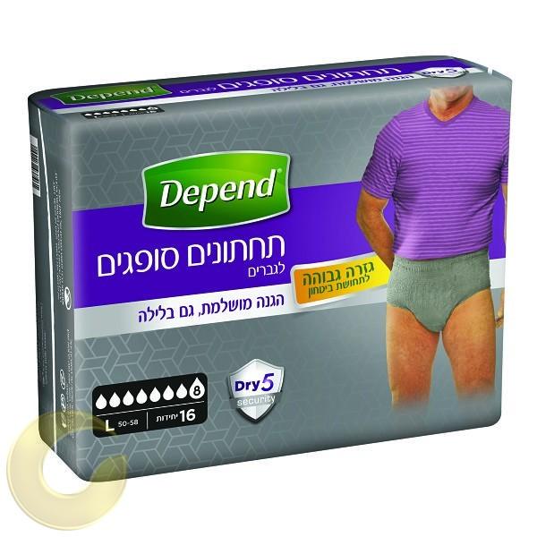 דיפנד תחתונים סופגים לגברים